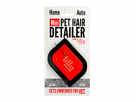 Lilly Brush: Mini Pet Hair Detailer - Case of 10
