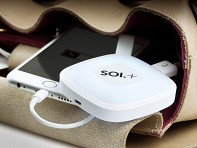 SOI: Smart Handbag Light + Charger - Sample