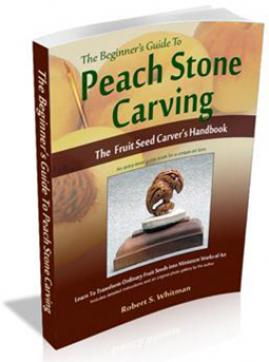 """PeachStoneCarving"""""