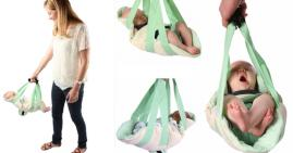 Swaddle Swing