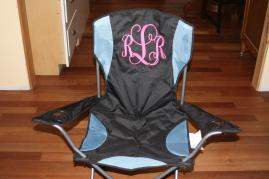 Custom Embroidered Monogrammed Hammock Chair